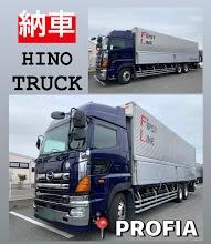納車★FIRSTLINE株式会社様