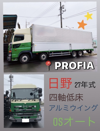 納車★T運送株式会社様